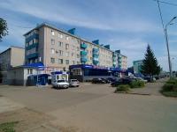 Almetyevsk, Gafiatullin st, 房屋 20. 公寓楼