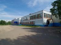 Альметьевск, школа №18, улица Гафиатуллина, дом 28 с.1
