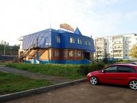 улица Гафиатуллина, дом 39А. спортивный клуб