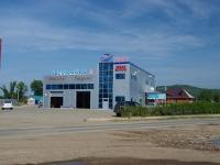 Almetyevsk, Neftyanikov st, 房屋 6А. 家政服务