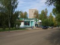 Альметьевск, улица Нефтяников, дом 29А. магазин