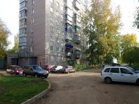 Альметьевск, Нефтяников ул, дом 29