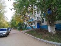 Альметьевск, Нефтяников ул, дом 45