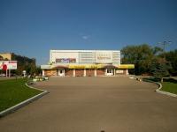 Старсинема альметьевск сеансы сегодня панорама