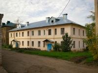 Альметьевск, улица Ленина, дом 7. многоквартирный дом