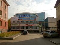 Альметьевск, улица Ленина, дом 15Б. многофункциональное здание