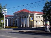 улица Ленина, дом 21. дом/дворец культуры