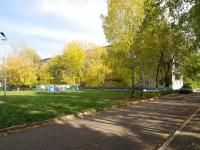 Альметьевск, Ленина ул, дом 95