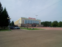 "Almetyevsk, community center ""Нефтьче"", Lenin st, house 98"