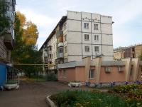 Альметьевск, Ленина ул, дом 113
