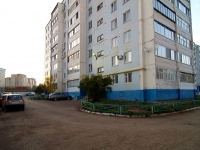 Альметьевск, Ленина ул, дом 120
