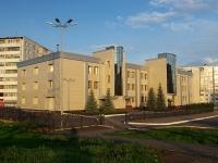 Альметьевск, Ленина ул, дом 122