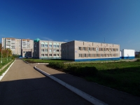 Альметьевск, Ленина ул, дом 124