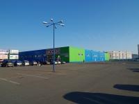 Альметьевск, Ленина ул, дом 126