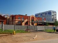 Альметьевск, Ленина ул, дом 131