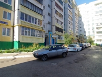 Альметьевск, Ленина ул, дом 139
