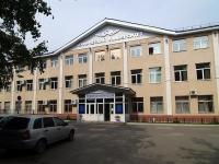 Альметьевск, Строителей проспект, дом 9Б. университет КГТУ им А.Н. Туполева