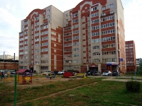 Almetyevsk, avenue Stroiteley, house 10. Apartment house