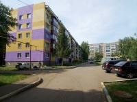 Almetyevsk, avenue Stroiteley, house 11. Apartment house