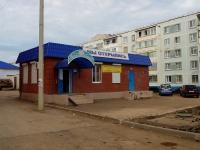 Альметьевск, Строителей проспект, дом 12А. магазин