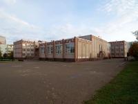 Альметьевск, Строителей проспект, дом 14. лицей №2