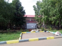 "Almetyevsk, nursery school №41, ""Дружные ребята"", Stroiteley avenue, house 15А"