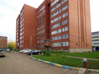 Almetyevsk, avenue Stroiteley, house 16. Apartment house