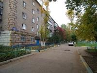 Альметьевск, Строителей пр-кт, дом 19