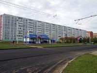 Альметьевск, Строителей пр-кт, дом 20