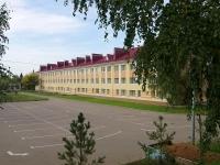 Альметьевск, Строителей пр-кт, дом 30