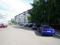 Almetyevsk, Stroiteley avenue, house 45А. Apartment house