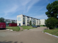 Almetyevsk, Stroiteley avenue, house 45. Apartment house