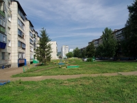 Almetyevsk, Stroiteley avenue, house 47А. Apartment house