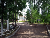 Альметьевск, детский сад №53 «Светофорик», Строителей проспект, дом 51