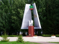 Almetyevsk, avenue Stroiteley. monument