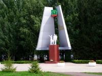 Almetyevsk, 纪念塔 Слава строителям АльметьевскаStroiteley avenue, 纪念塔 Слава строителям Альметьевска
