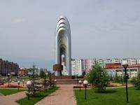 Альметьевск, Строителей проспект, стела