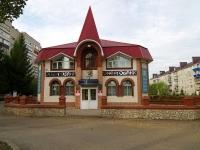 Альметьевск, улица Мира, дом 19. банк