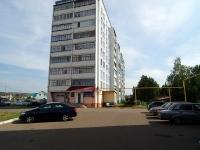 Almetyevsk, Bigash st, 房屋 121. 公寓楼