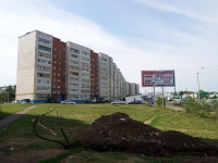 Almetyevsk, Bigash st, house 123. Apartment house