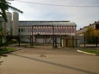 Альметьевск, Севастопольская ул, дом 4
