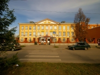 Альметьевск, улица Лермонтова, дом 14. школа №10