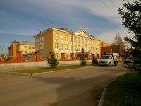 Альметьевск, Лермонтова ул, дом 14