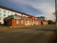 Альметьевск, улица Лермонтова, дом 16 к.1. аптека