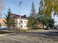 Альметьевск, улица Кирова, дом 2. офисное здание