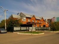 Альметьевск, улица Кирова, дом 12А. индивидуальный дом