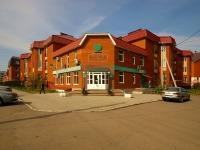 Альметьевск, Кирова ул, дом 16