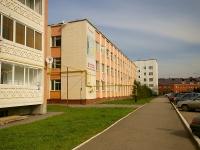 Альметьевск, Кирова ул, дом 38