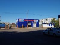 Альметьевск, улица Радищева, дом 2Д. бытовой сервис (услуги)