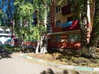 Альметьевск, Радищева ул, дом 2